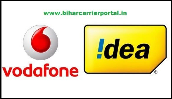 Idea Call Details History by Email only 5 Minute | आईडिया का कॉल डिटेल्स देखे।