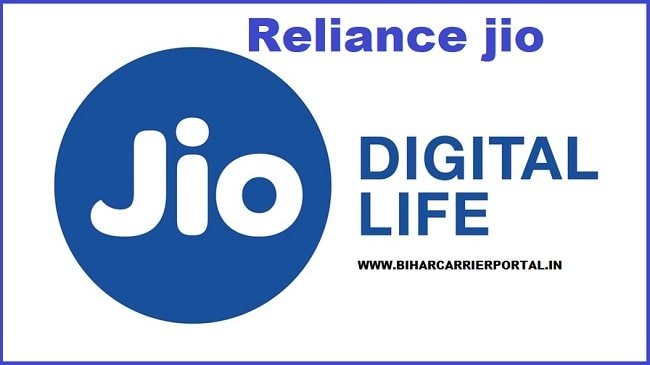 Jio Call History Details Online 6 Month Old | Jio ka Call Details Kaise Nikale?